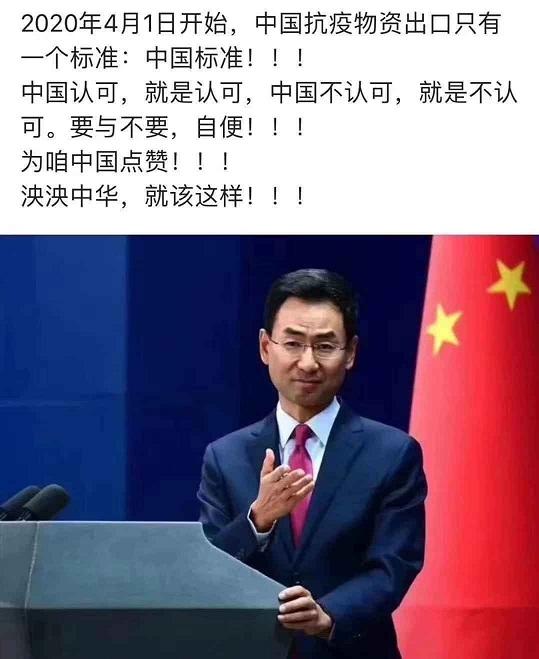Chỉ có 1 tiêu chuẩn: Tiêu Chuẩn Trung quốc.